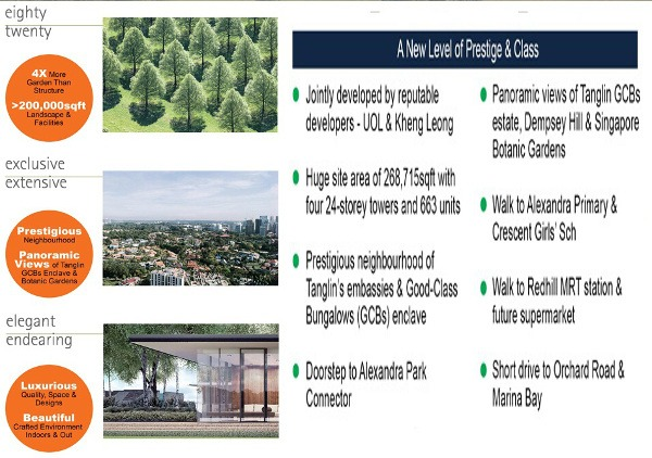 principle garden amenities