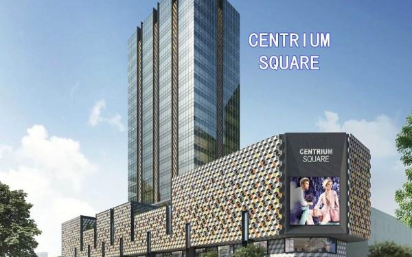 Centrium-Square-facade
