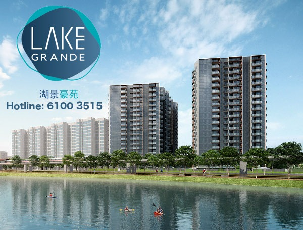 Hotline +65 6100 3515 Lake_Grande_facade Lake Grande singapore Lake Grande psf Lake Grande price Lake Grande location Lake Grande floor plans Lake Grande discounts Lake Grande condominium Lake Grande condo Lake Grande by MCL Land Lake Grande brochure Lake Grande address Lake Grande @ Lake Side Lake Grande @ Jurong West