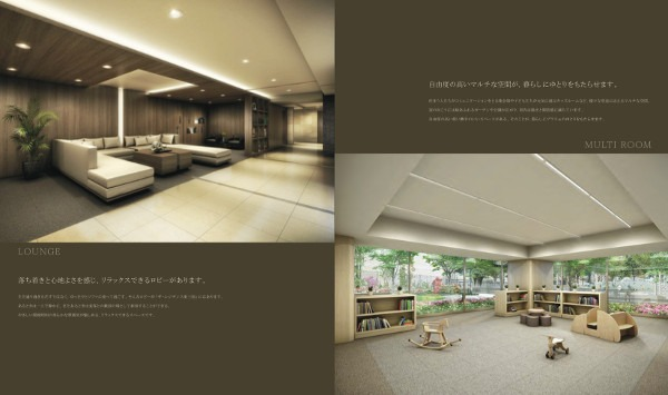The Residence, Higashi-Mikuni lounge and Multi room