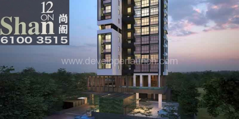 Hotline +65 6100 3515 12-on-shan New Condo Launch New Condo 12 On Shan New Condo 12 On shan residences 12 on Shan price 12 On shan Luxury Condos 12 On Shan Location 12 On Shan floor plan 12 on shan facilities 12 on Shan discount 12 on Shan brochure 12 on Shan amenities