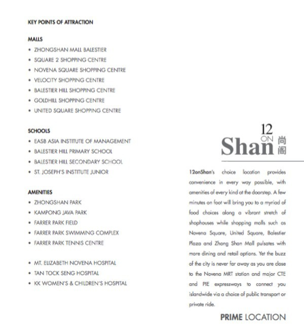Hotline +65 6100 3515 12_ON_SHAN-amenities New Condo Launch New Condo 12 On Shan New Condo 12 On shan residences 12 on Shan price 12 On shan Luxury Condos 12 On Shan Location 12 On Shan floor plan 12 on shan facilities 12 on Shan discount 12 on Shan brochure 12 on Shan amenities