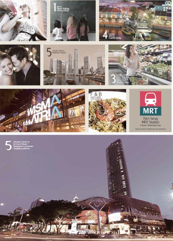 Hotline +65 6100 3515 new-futura-amenities1 New Futura singapore New Futura psf New Futura price New Futura location New Futura floor plans New Futura condo New Futura brochure New Futura @ Leonie Hill New Futura
